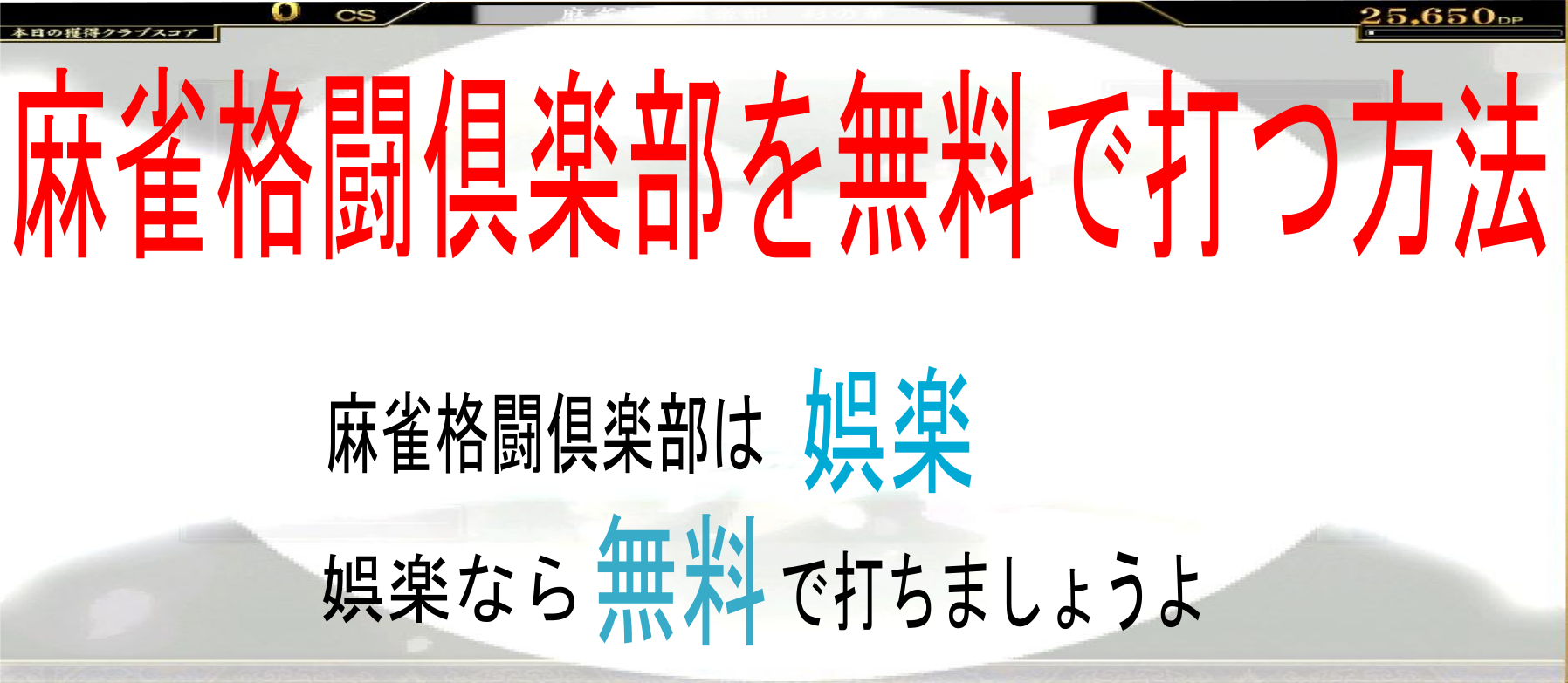 青龍 龍 イラスト フリー